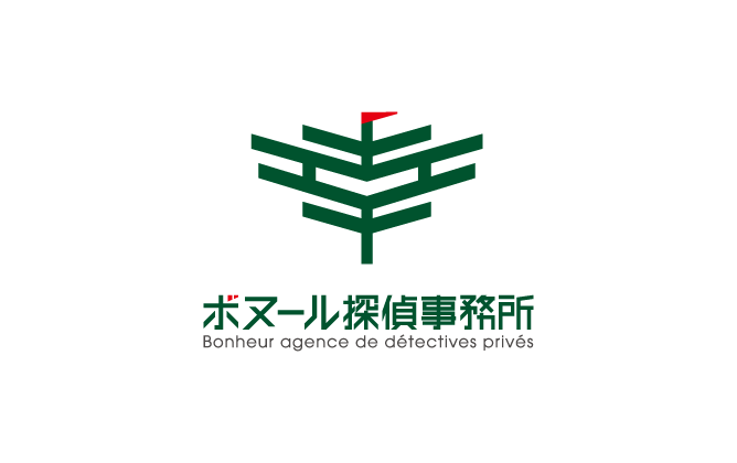 サービス業とイニシャルと緑のロゴ