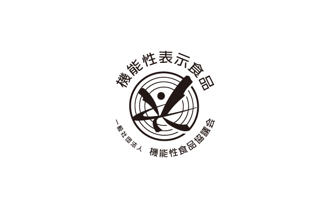 行政/公的機関/各種団体とシルエットと黒のロゴ