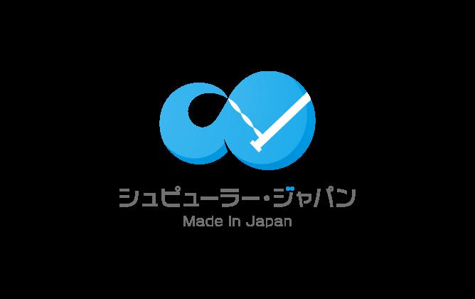 製造/メーカーとイラストと青のロゴ