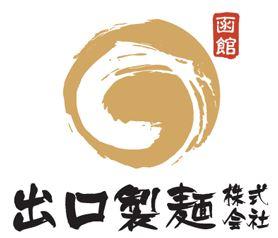20150828 ロゴデザイン社標