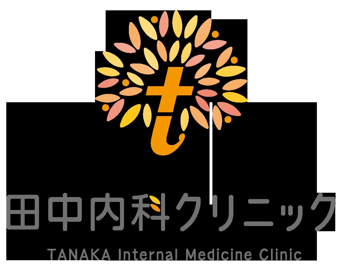 病院/クリニック/治療院/薬局と親しみ/優しいとオレンジのロゴ