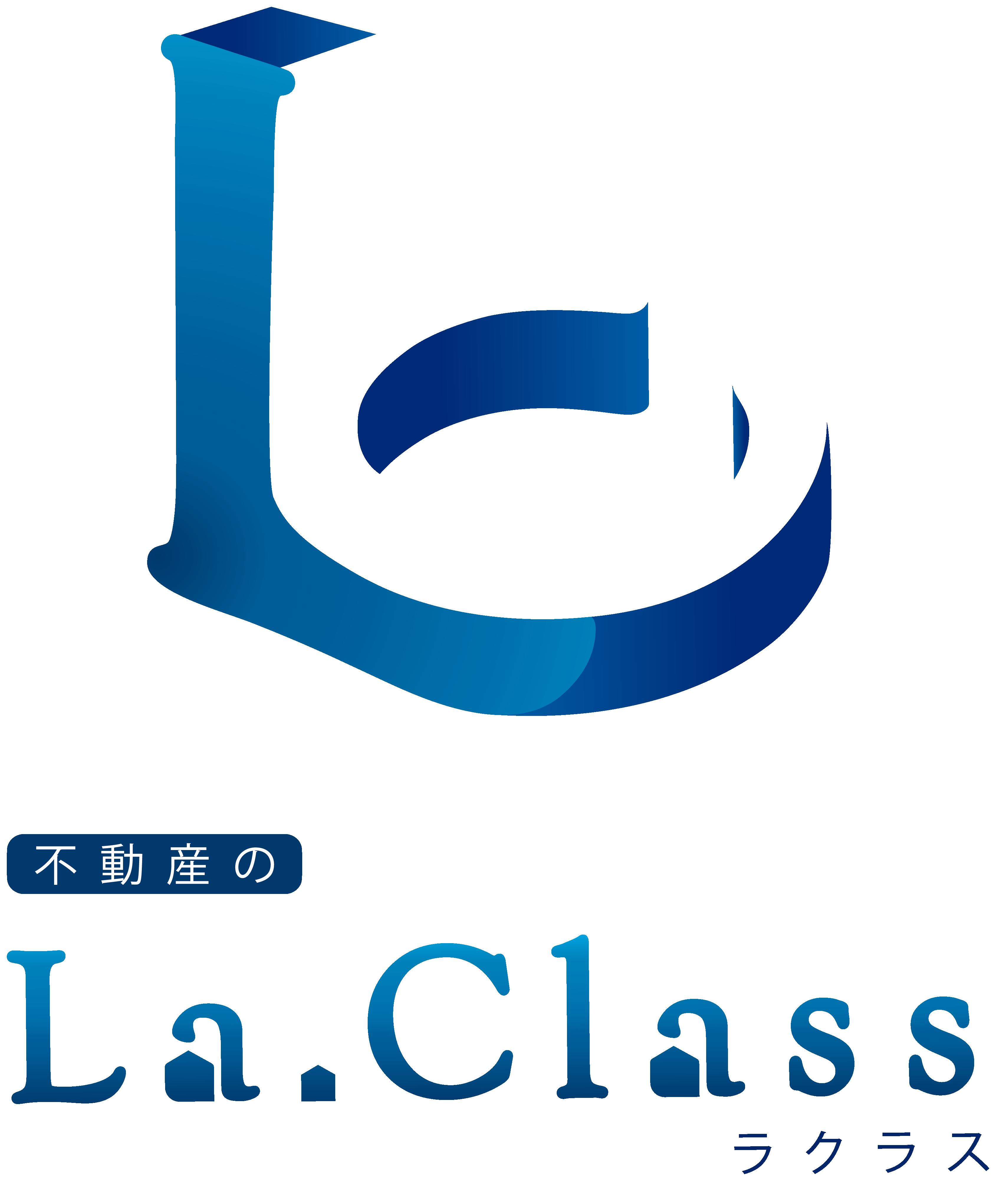 不動産業と立体的と紺のロゴ