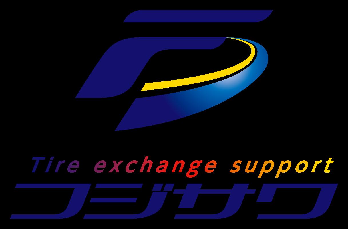 自動車関連(販売/修理・整備)とイニシャルと紺のロゴ