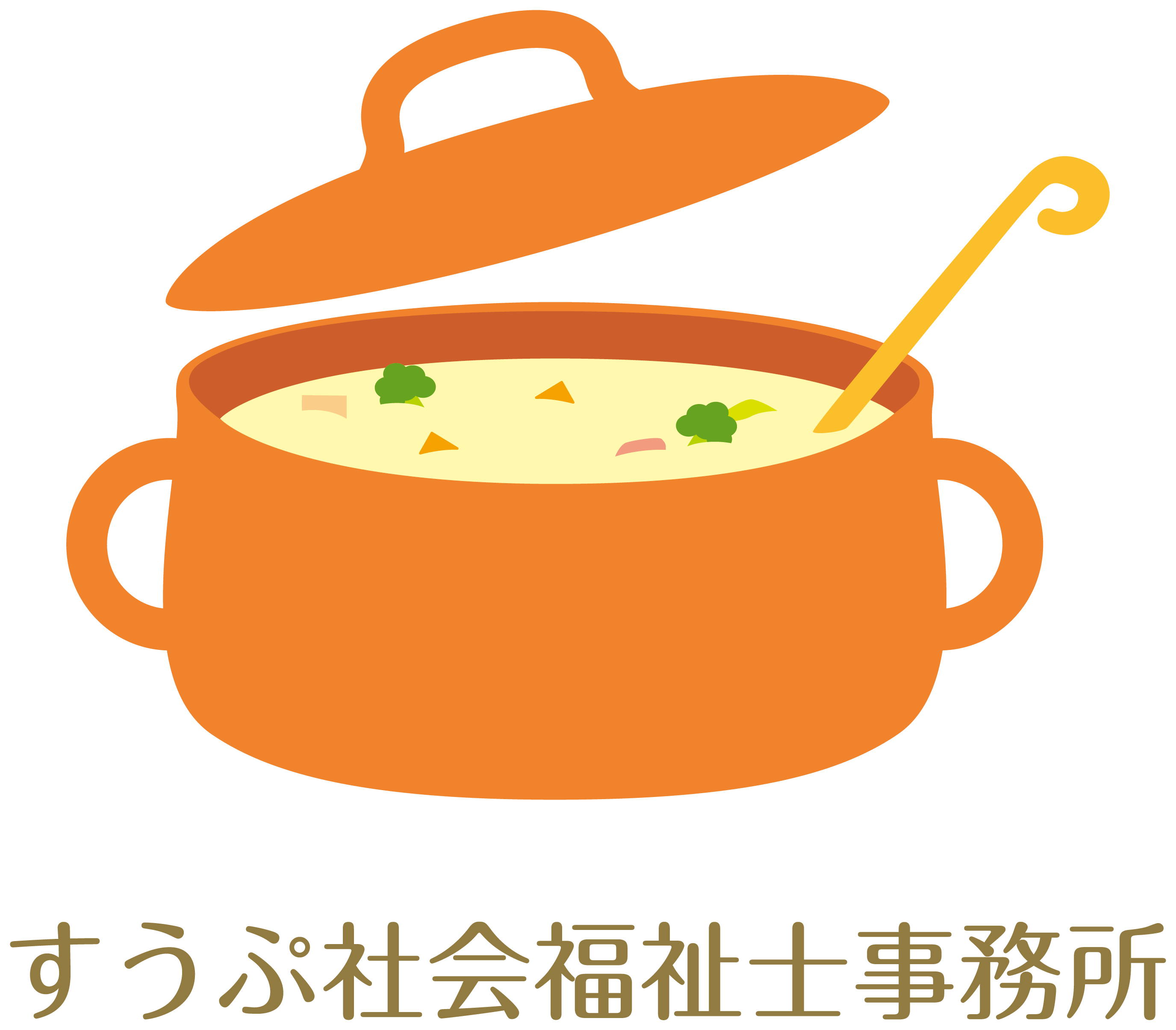 介護/福祉と親しみ/優しいとオレンジのロゴ