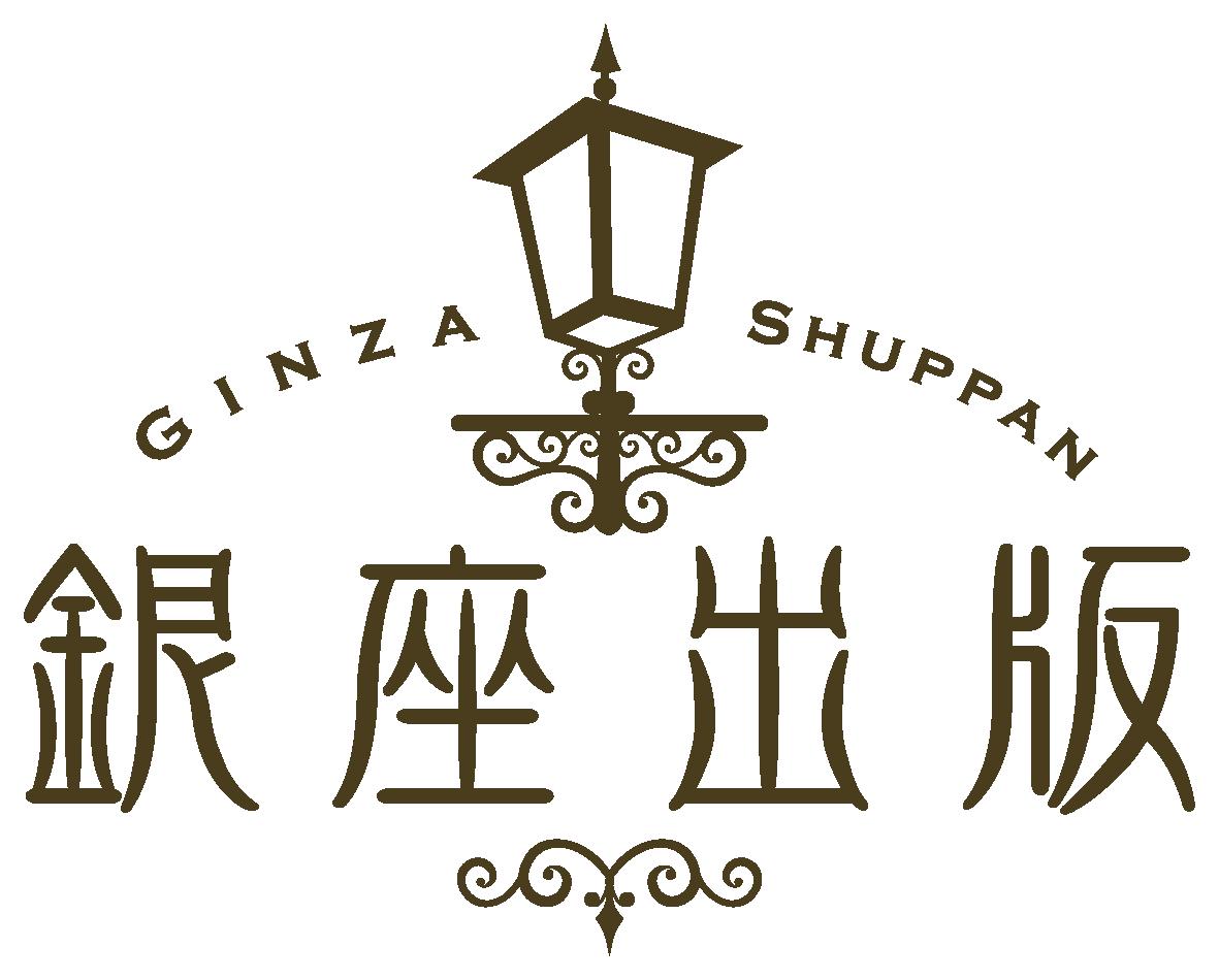 小売業と高級感/気品と茶のロゴ