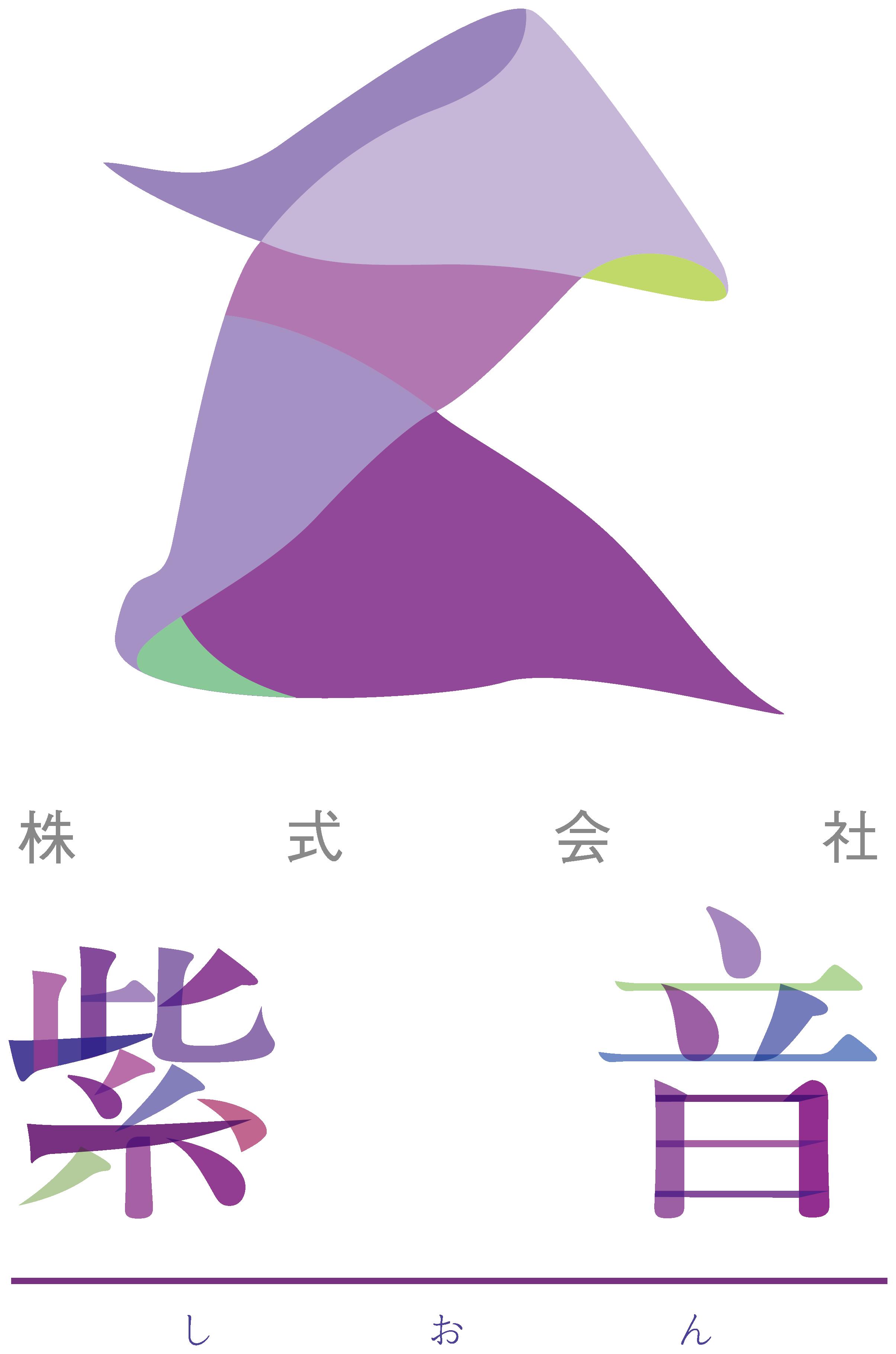 建築/建設/設備/設計/造園と凝っている/複雑と紫のロゴ
