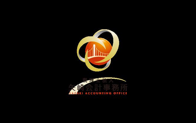 士業全般と立体的と金のロゴ
