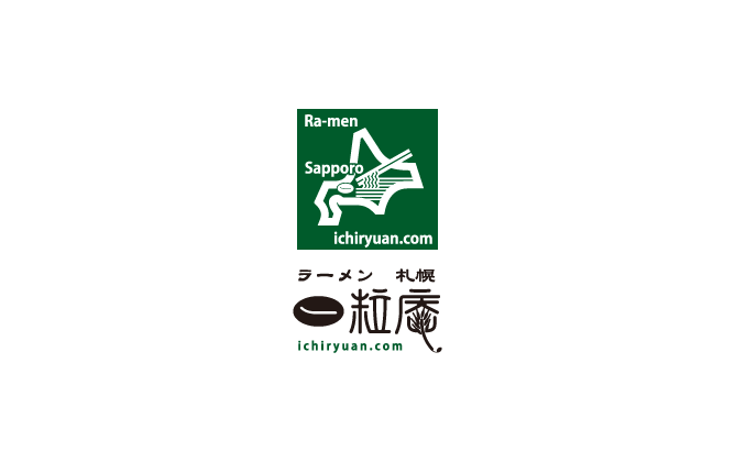 飲食業と凝っている/複雑と緑のロゴ