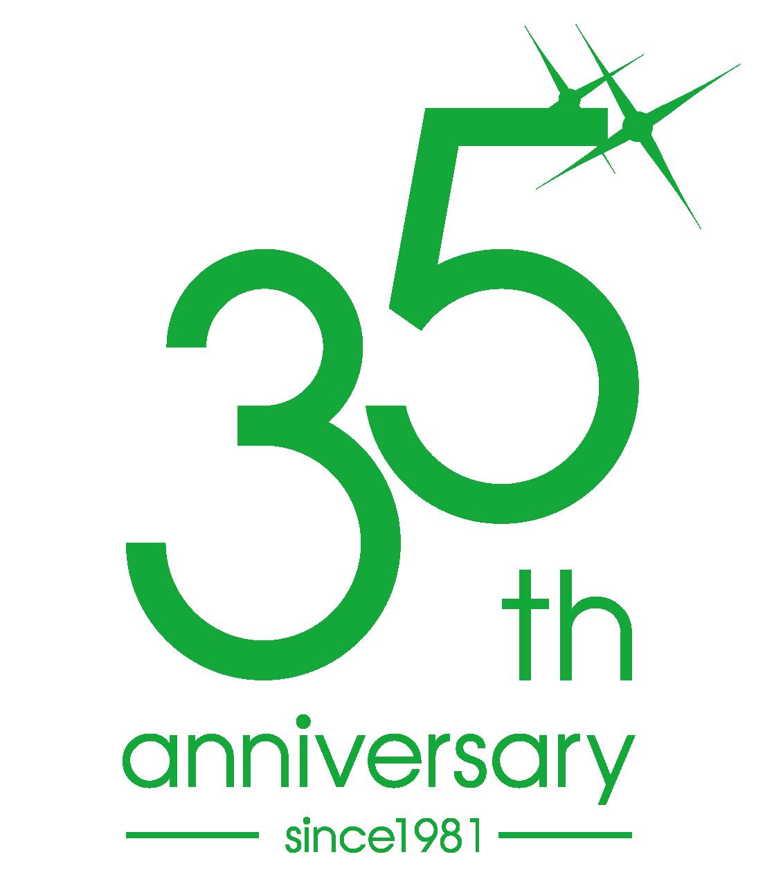 商社/卸売業とシンプルと緑のロゴ