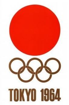1964ロゴ
