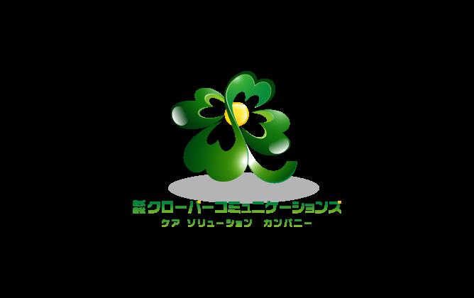 介護/福祉と近未来と緑のロゴ
