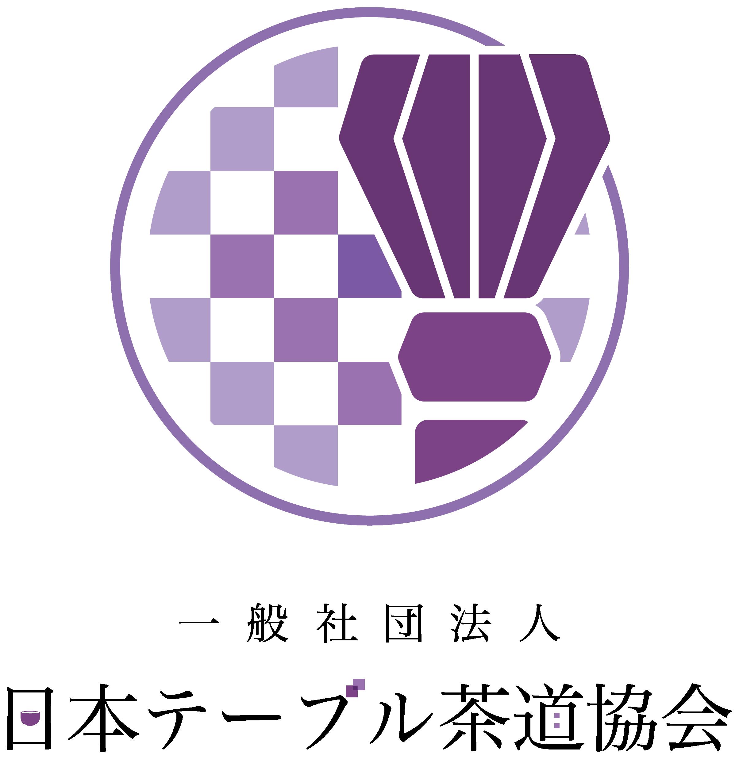 行政/公的機関/各種団体と親しみ/優しいと紫のロゴ