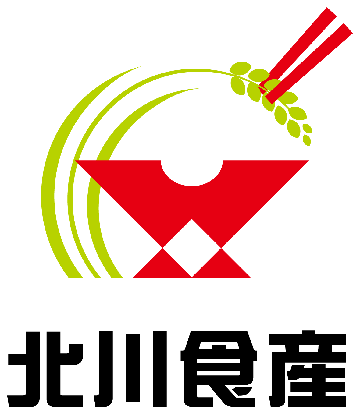 農業/農園/酪農/畜産/水産と親しみ/優しいと赤のロゴ