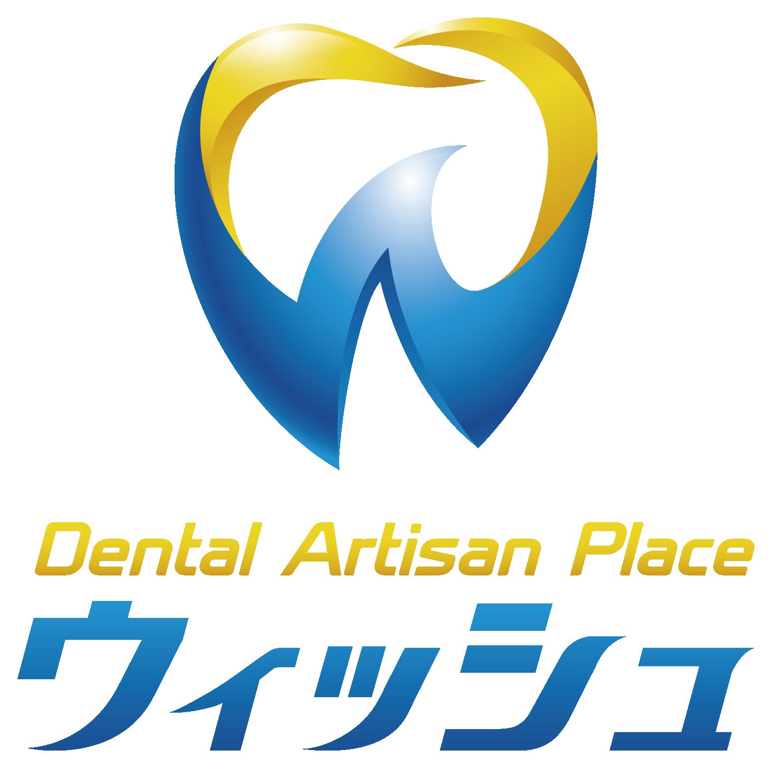 病院/クリニック/治療院/薬局と近未来と青のロゴ