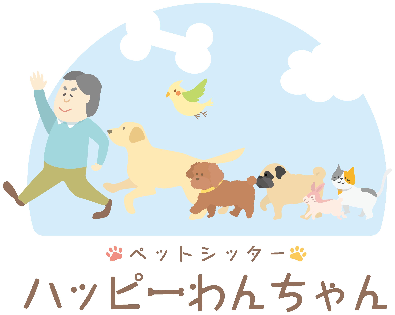 動物病院・ペットと親しみ/優しいとマルチカラーのロゴ