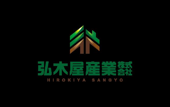 建築/建設/設備/設計/造園と堅め/堅実と緑のロゴ