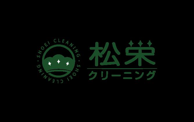 サービス業と和風/筆タッチと緑のロゴ