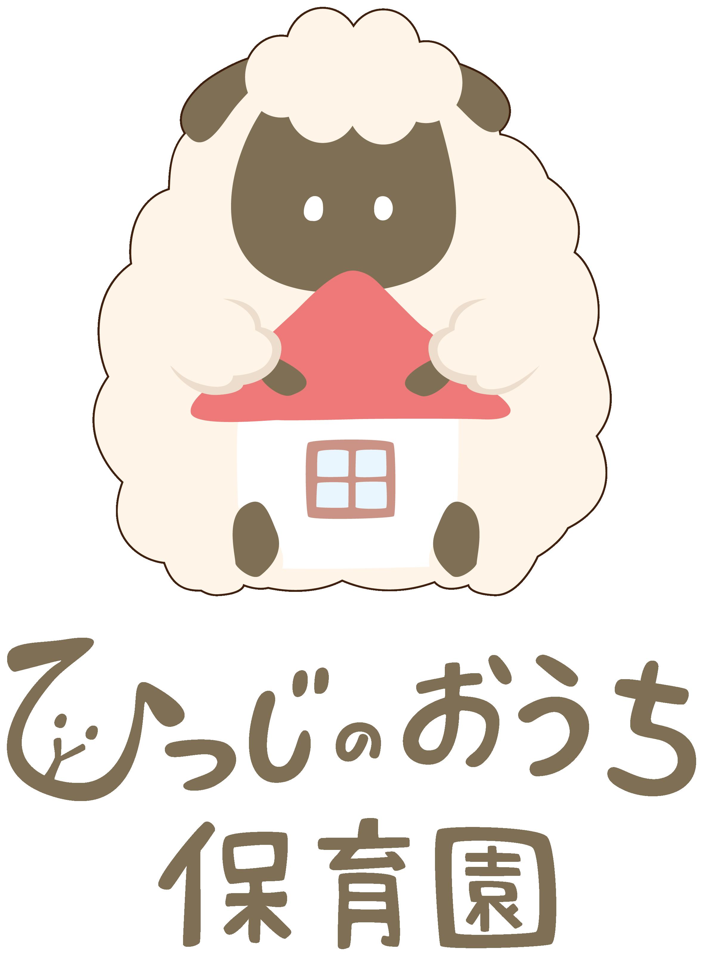 学校/教育/学習塾/レッスン系と親しみ/優しいと茶のロゴ