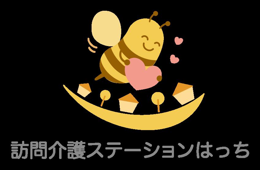 介護/福祉と親しみ/優しいと黄のロゴ