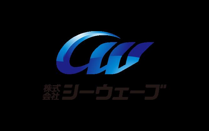 株式会社ウノコーポレーション(シーウェーブ)