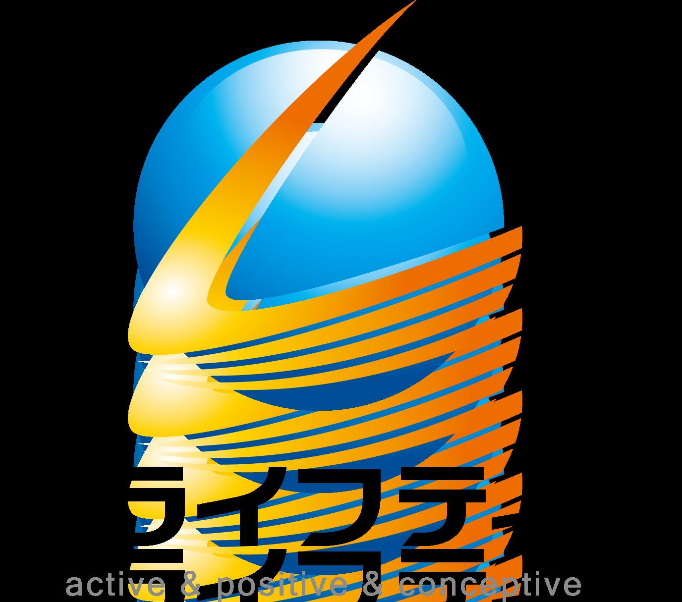 介護/福祉と近未来と青のロゴ