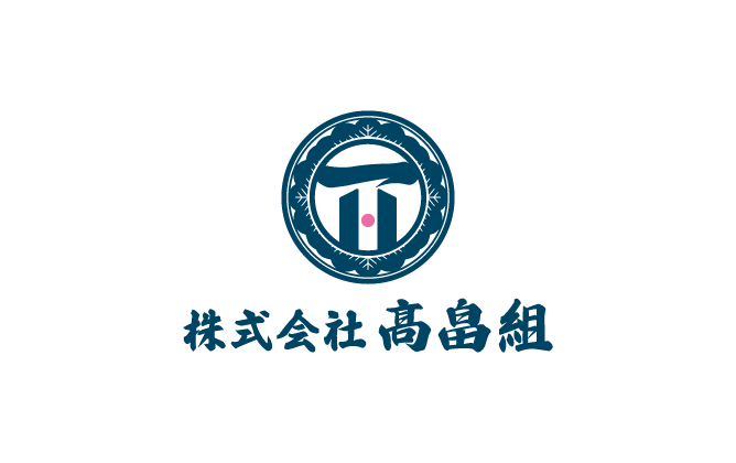 建築/建設/設備/設計/造園と和風/筆タッチと紺のロゴ