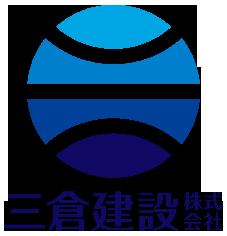 建築/建設/設備/設計/造園と堅め/堅実と青のロゴ
