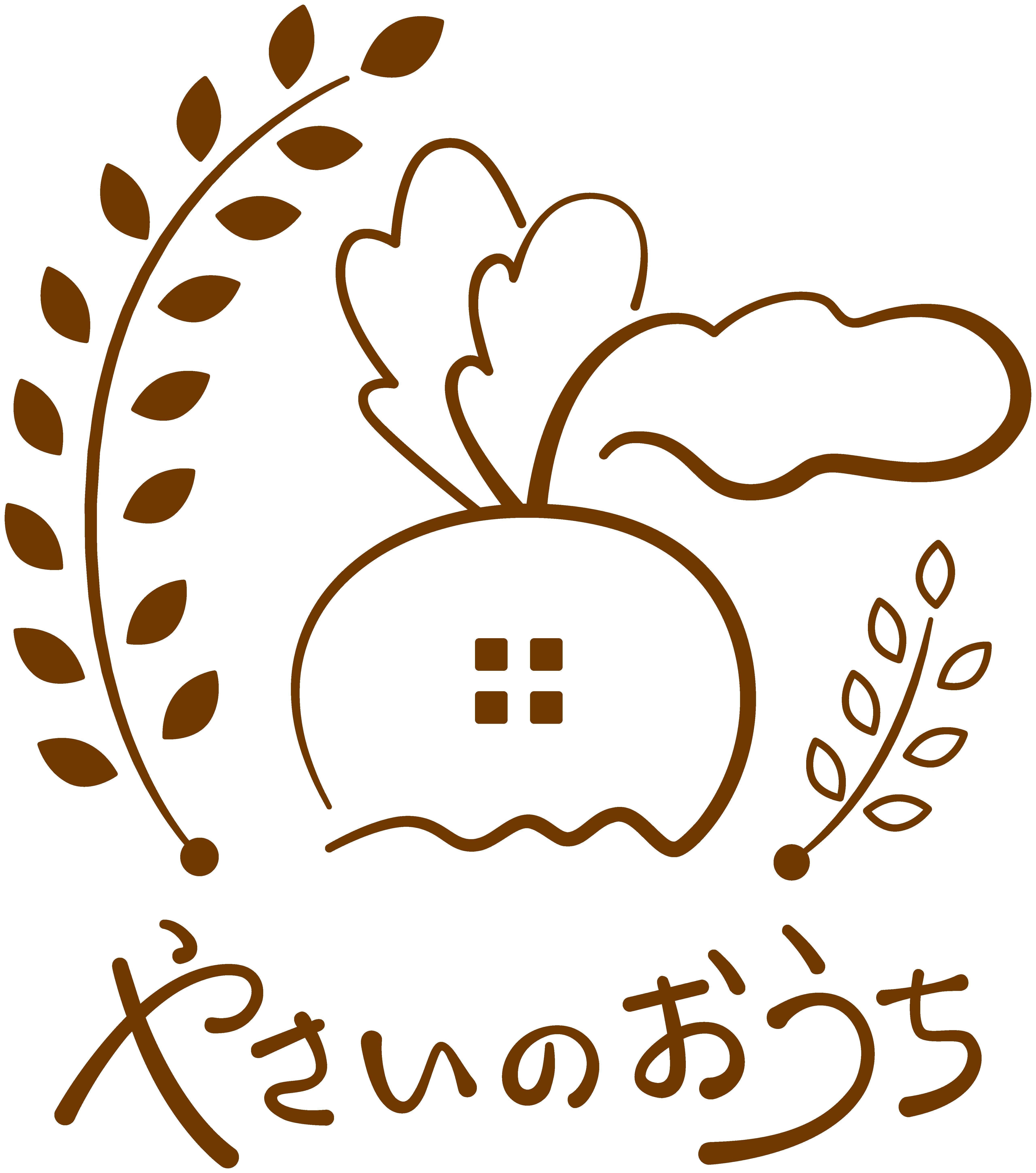 農業/農園/酪農/畜産/水産と親しみ/優しいと茶のロゴ