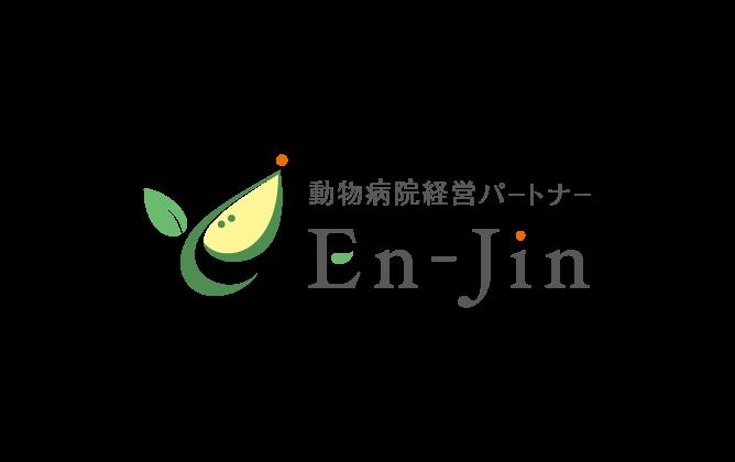 株式会社エンジン