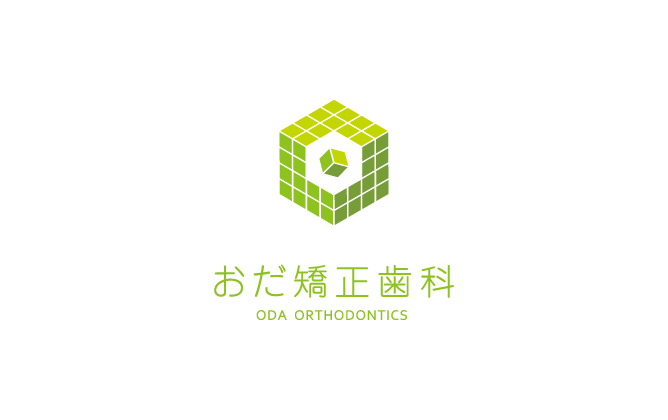 病院/クリニック/治療院/薬局と近未来と緑のロゴ