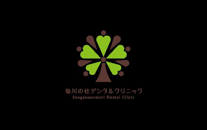 病院/クリニック/治療院/薬局と親しみ/優しいと茶のロゴ