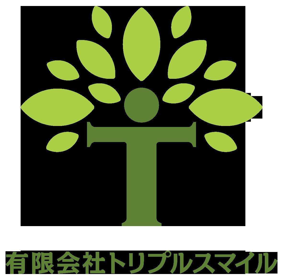 その他と親しみ/優しいと緑のロゴ