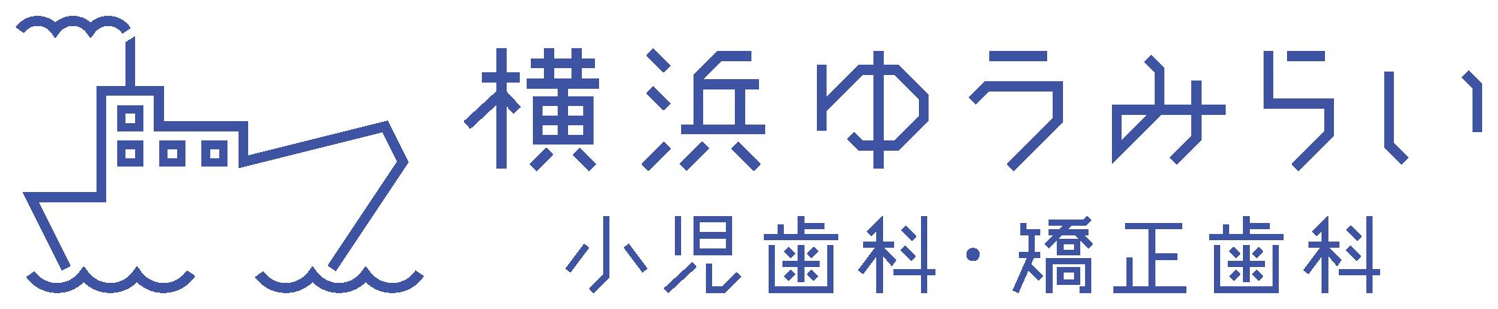 病院/クリニック/治療院/薬局と親しみ/優しいと紺のロゴ