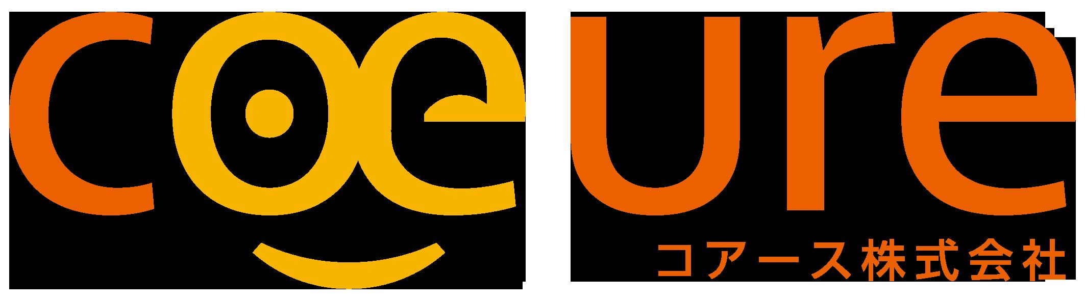 ソフトウェア・プログラム開発と親しみ/優しいとオレンジのロゴ
