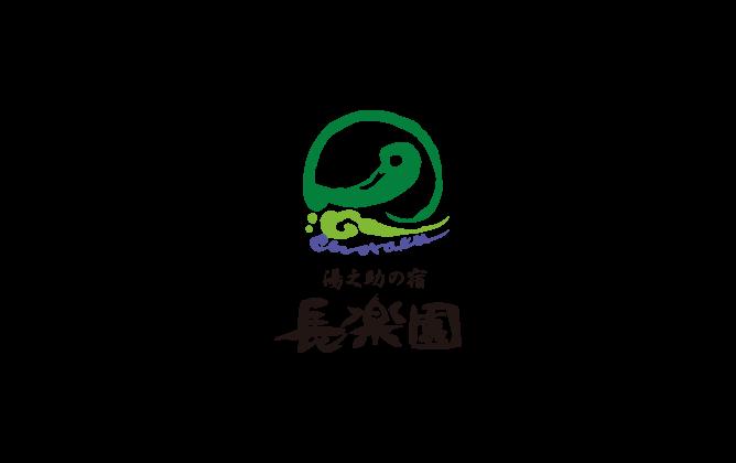 株式会社 長楽園