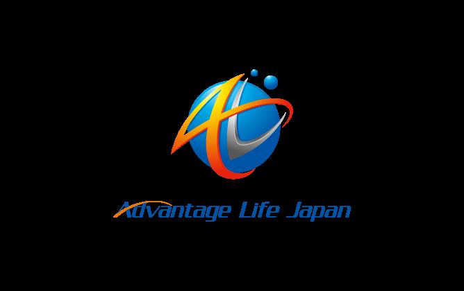 アドバンテージ・ライフ・ジャパン株式会社