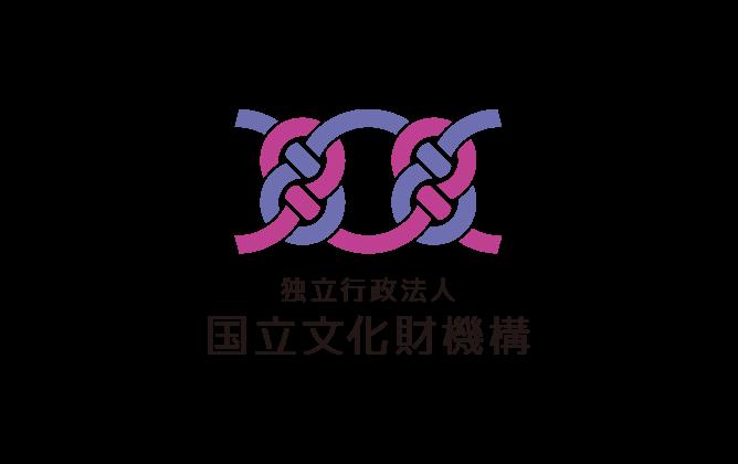 行政/公的機関/各種団体と和風/筆タッチと紫のロゴ