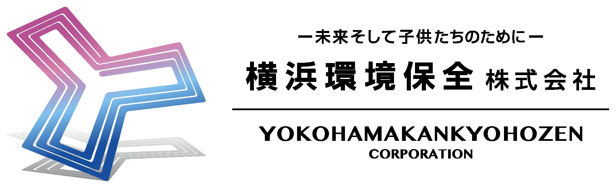 サービス業と近未来とマルチカラーのロゴ