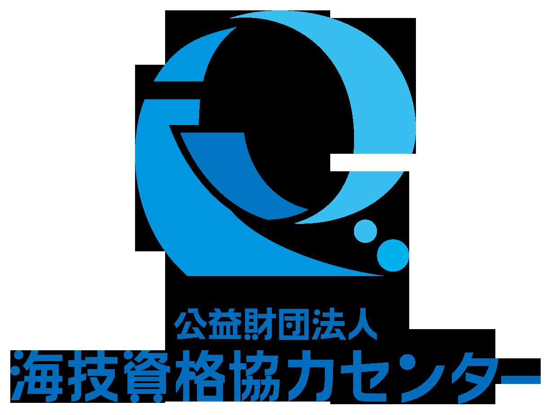 行政/公的機関/各種団体と近未来と青のロゴ