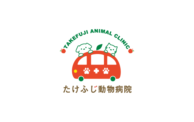 動物病院・ペットと親しみ/優しいと赤のロゴ