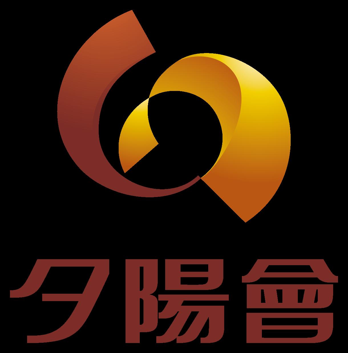 学校/教育/学習塾/レッスン系と近未来とオレンジのロゴ