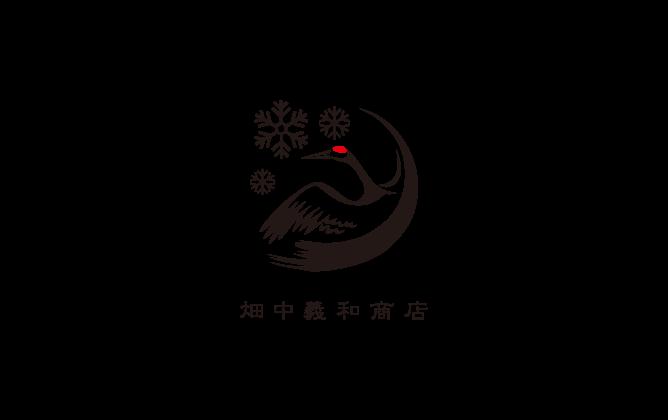 製造/メーカーと親しみ/優しいと黒のロゴ