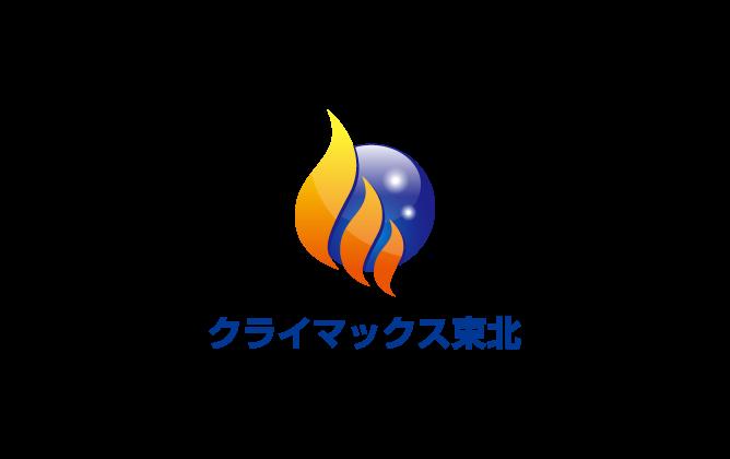 小売業と近未来と青のロゴ