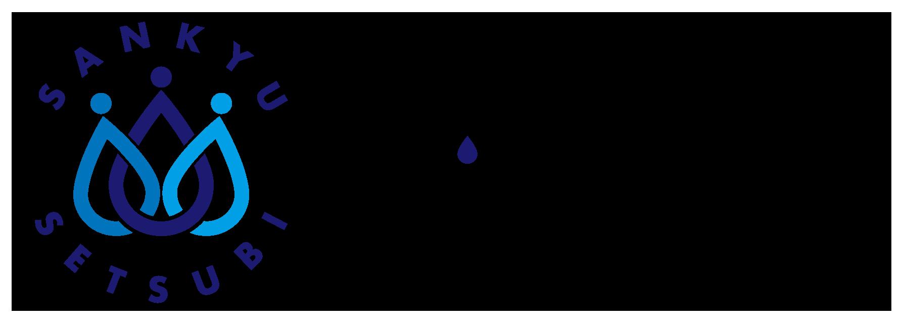 建築/建設/設備/設計/造園と親しみ/優しいと青のロゴ