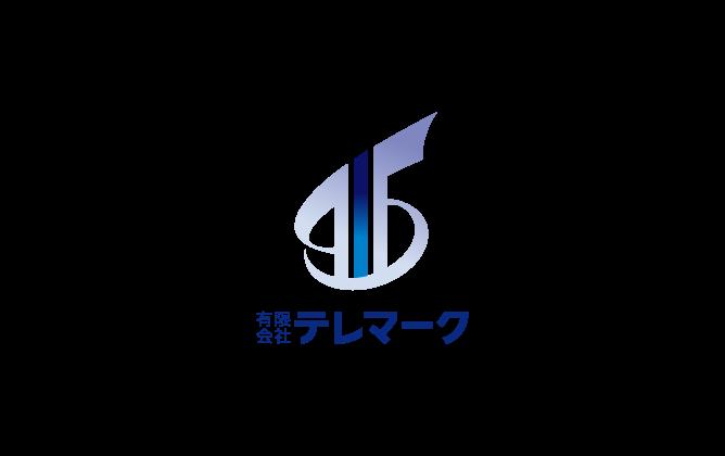 2208_logo_guide