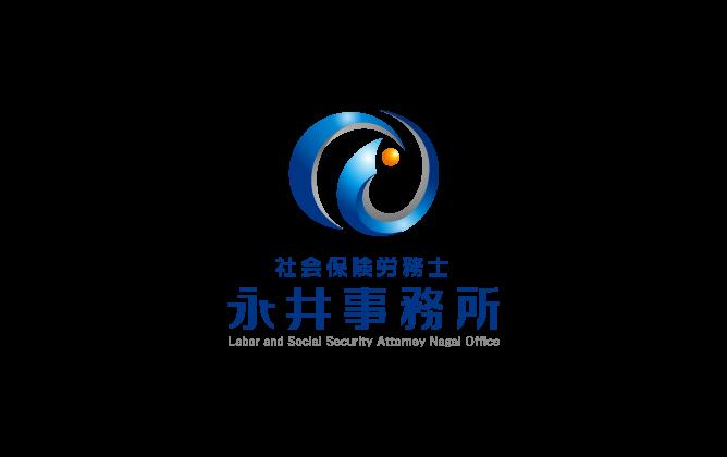 士業全般と立体的と青のロゴ