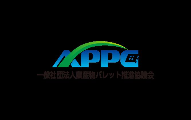 2217_logo_guide