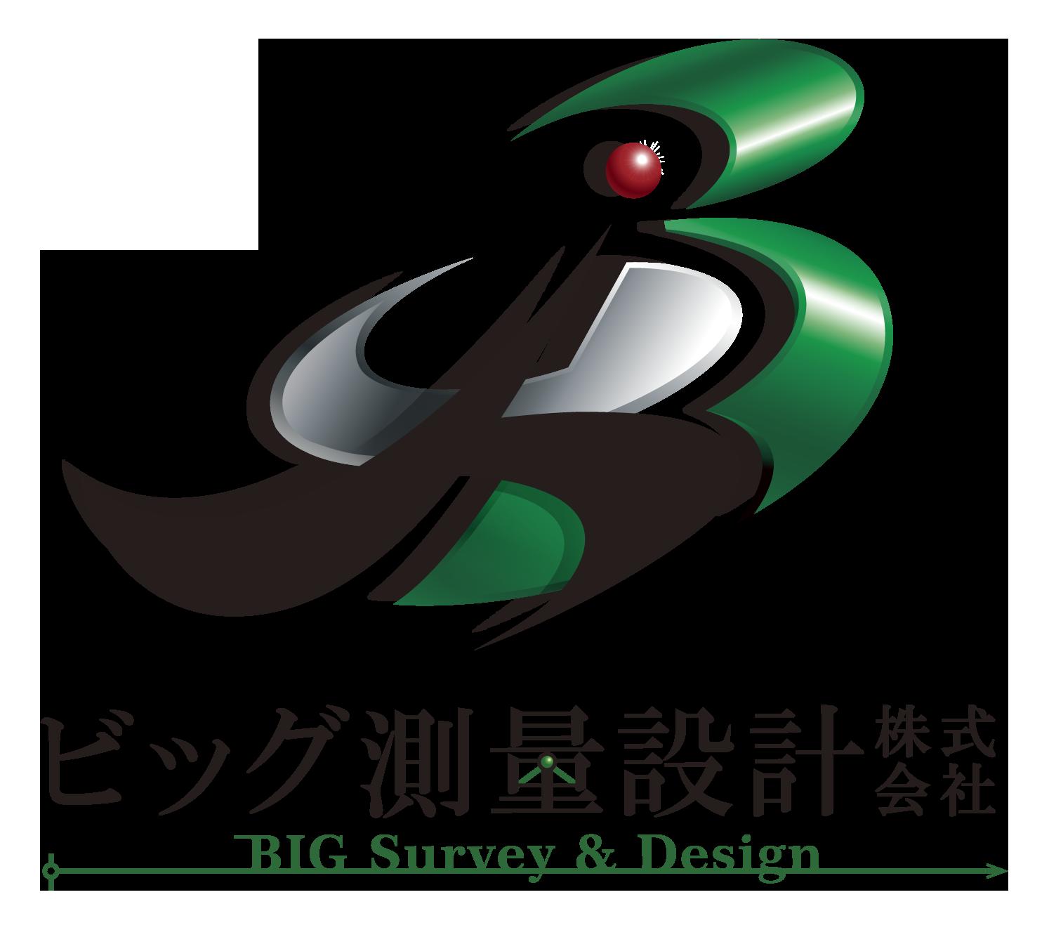 建築/建設/設備/設計/造園と近未来と黒のロゴ