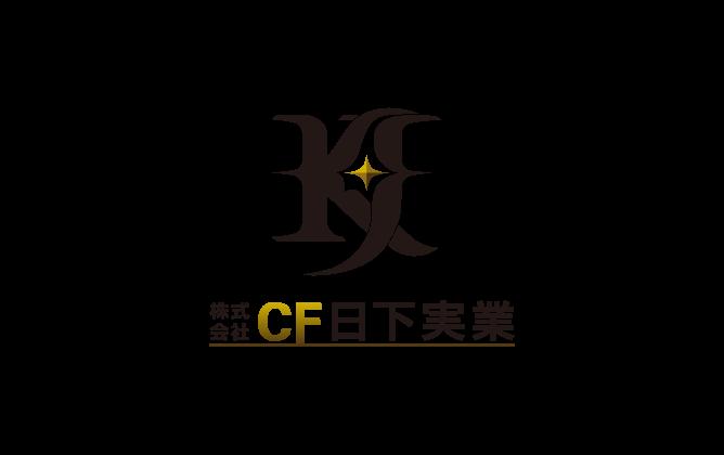 建築/建設/設備/設計/造園と高級感/気品と黒のロゴ