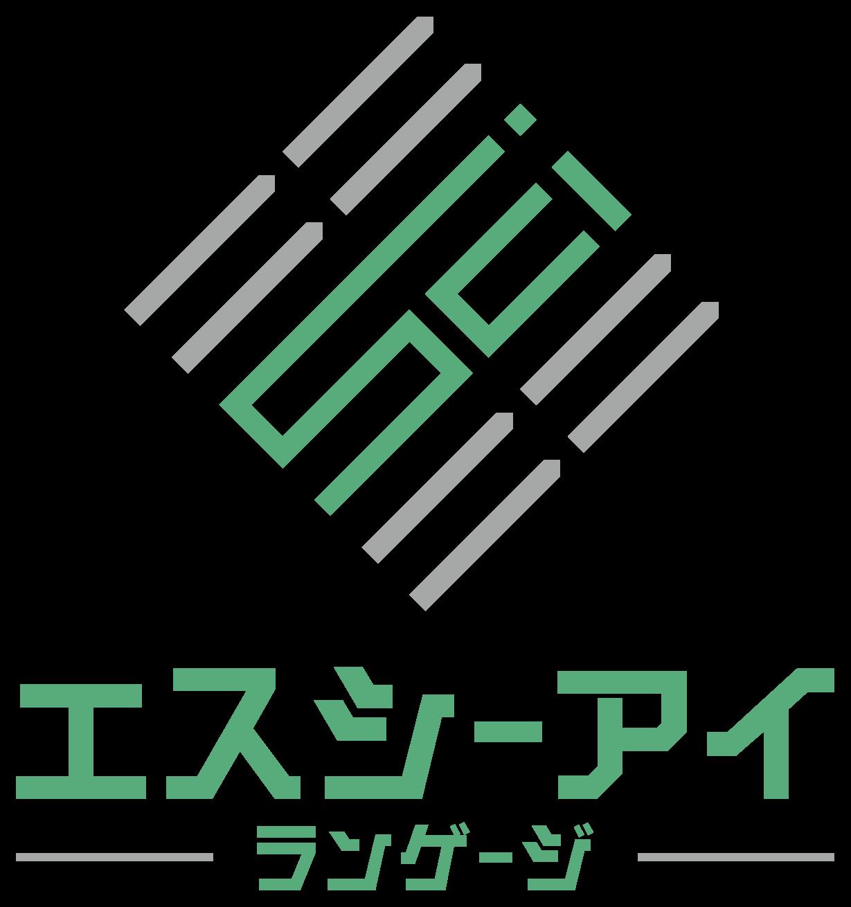 サービス業と近未来と緑のロゴ